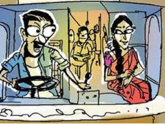 ஓட்டுனர்கள் பெண் பயணிகளிடம் மொக்கை போட கூடாது