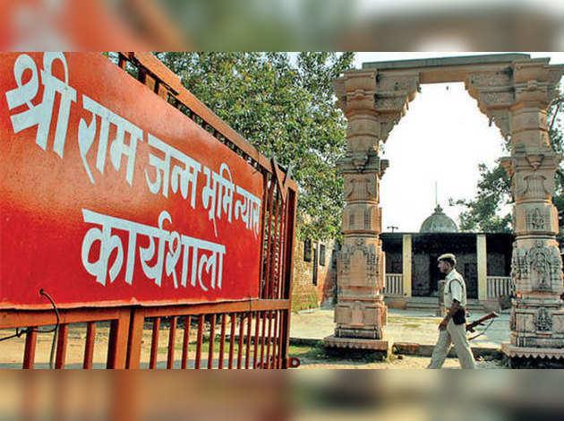 राम मंदिर ट्रस्ट की मीटिंग आज, निर्माण शुरू करने पर हो सकता है फैसला