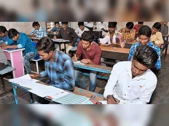 TNPSC Exam Center
