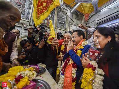 हनुमान मंदिर में अरविंद केजरीवाल।