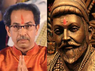 शिवाजी की जन्मतिथि पर क्या है विवाद?