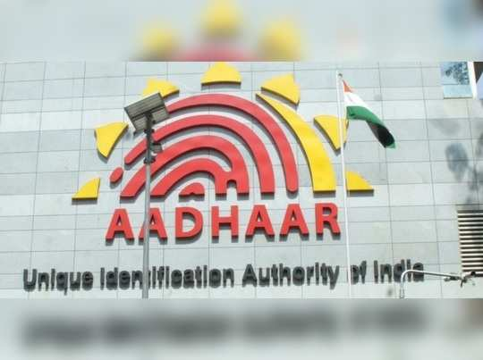 Aadhaar Hyderabad