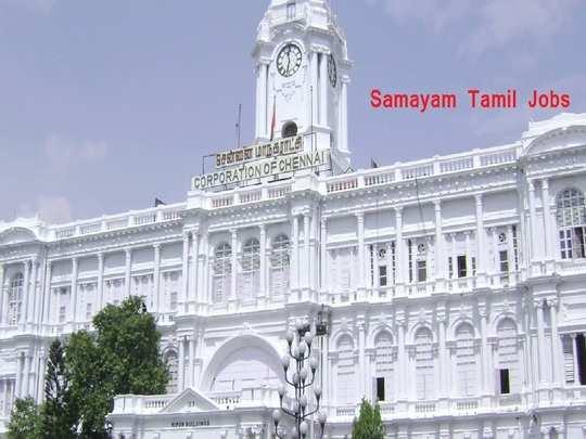 samayam tamil