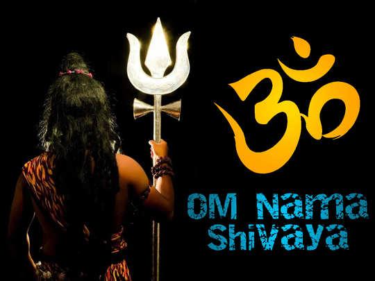 Shivaratri Quotes: சிவசிவ என்றிட தீவினை மாளும்.... மகா சிவராத்திரி வாழ்த்துக்கள் புகைப்படங்கள்...