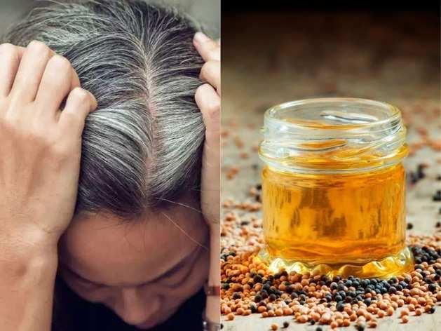 सरसों के तेल में इसे मिला कर लगाने से सफेद बाल हो जाएंगे काले, जानें बनाने का नुस्खा