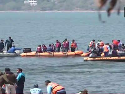नाव में सवार थे 8 लोग