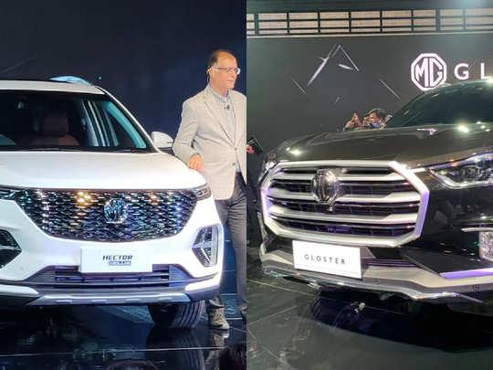 MG Motor New SUV launch