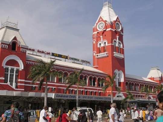சென்னை செண்ட்ரல் ரயில் நிலையம்