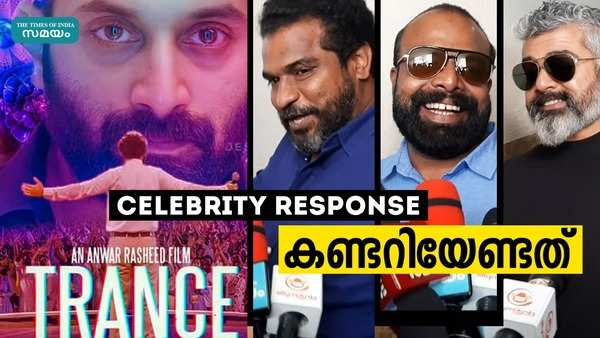 actors response about trance movie