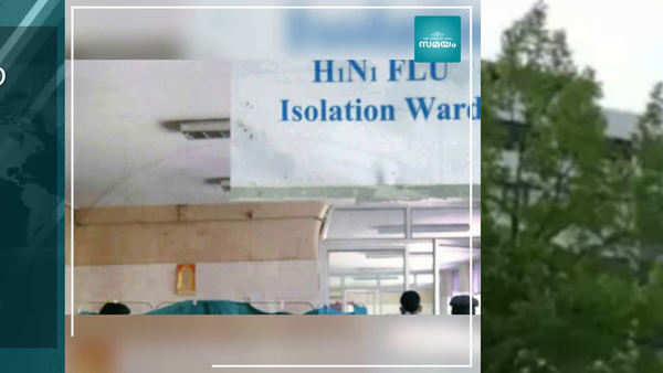 sap india says their two employees tested positive for h1n1 virus