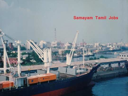Chennai Port Recruitment 2020