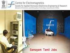 chennai sameer recruitment 2020 to conduct walk in interview for research scientists project assistants jobs