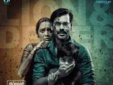 natty ananya lal starrer godfather movie review