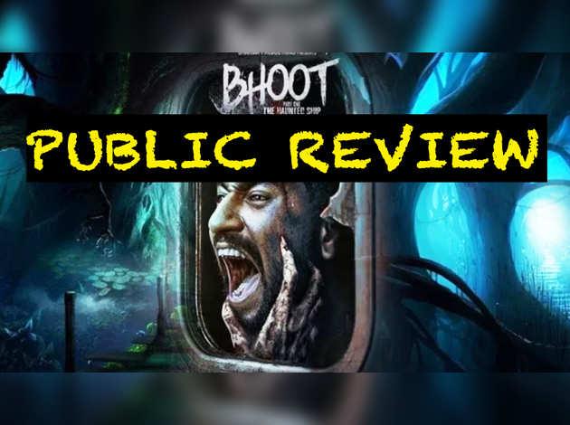 Public Review: पहले दिन ऑडियंस को कैसी लगी फिल्म भूत पार्ट वन- द हॉन्टेड शिप