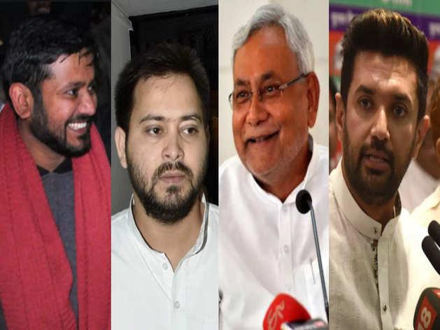 बिहार: नेताओं की यात्रा से तैयार हो रहा है चुनावी माहौल