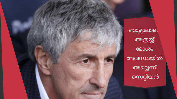 coach setien dismisses lionel messi s stand on barcelonas chances in champions league 2020