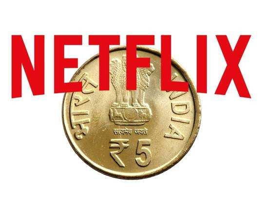 Netflix Rs.5 India