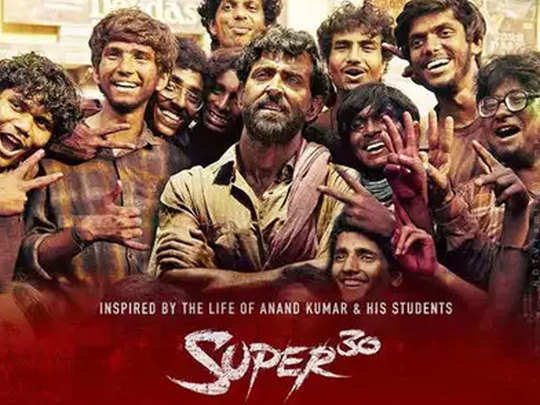 hrithik roshan gets best actor award for film super 30 at dadasaheb phalke international film festival