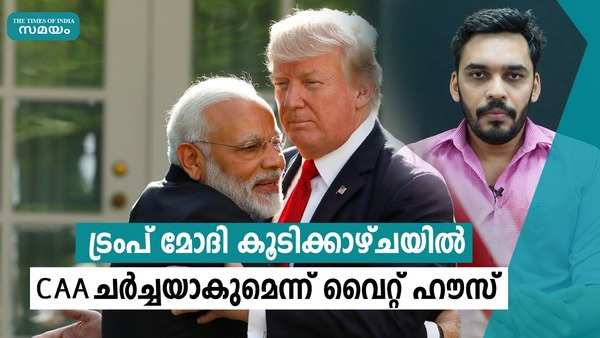us president donald trump will raise the issue of religious freedom with prime minister narendra modi
