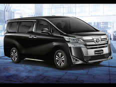 toyota releases teaser image of vellfire premium mpv ahead of launch on 26 february