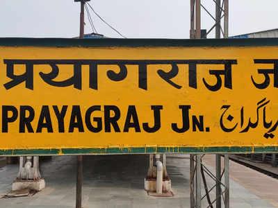 प्रयागराज किया गया इलाहाबाद स्टेशन का नाम