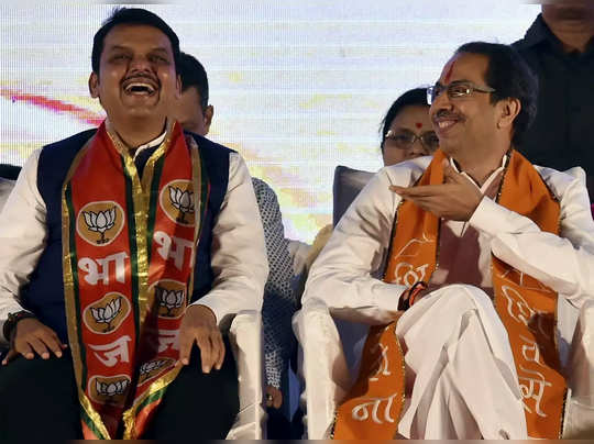 Fadnavis-Thackeray