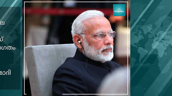 india looks forward to welcoming donald trump pm modi
