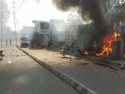 आणंद जिले में हिंसा
