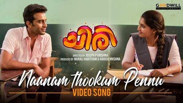 chiri movie song naanam thookum pennu video