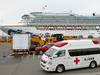 डायमंड प्रिंसेजः कोरोना वायरस से तीसरे यात्री की मौत