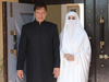 इमरान की बीवी बुशरा के लिए नहीं खोला 'स्वर्ग का दरवाजा', अधिकारी नपे