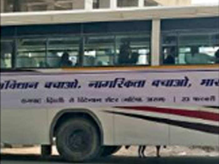 detention-centre-bus