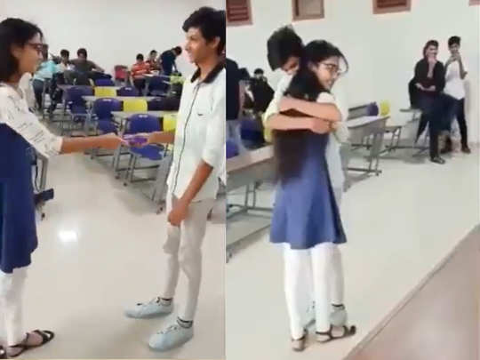 lovers viral video