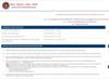 Bihar DELEd Admit Card 2020: बिहार डीएलएड ऐडमिट कार्ड इस वेबसाइट से करें डाउनलोड, पढ़ें पूरी डीटेल