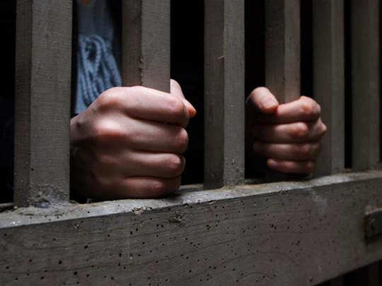 case-arrest