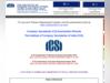 ICSI Result 2020: इस वेबसाइट पर देखें अपना रिजल्ट, जानें पूरा तरीका
