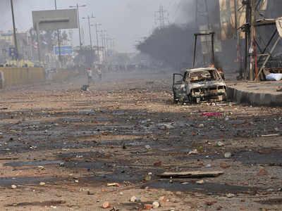 दिल्ली में हिंसा अनियंत्रित