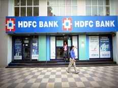hdfc bank personal loan interest rates eligibility and more