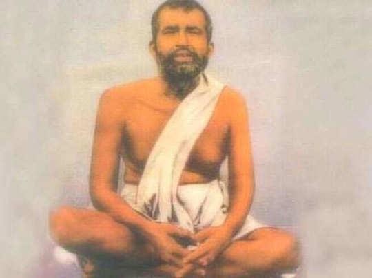 ramkrishna paramhans jayanti 2020 know some interesting facts about ramkrishna paramhans on his birth anniversary