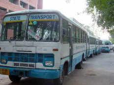 हरियाणा रोडवेज कमिटी ने कहा, नहीं चलने दी जाएंगी 510 बसें