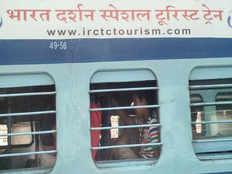 आईआरसीटीसी भारत दर्शन ट्रेन से सिर्फ 12 हजार में करें 8 ज्योतिर्लिंगों के दर्शन