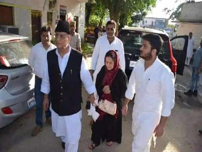 फाइल फोटो: आजम खान, तंजीन फातिमा और अब्दुल्ला आजम