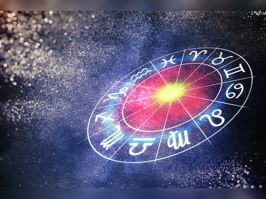 Horoscope, Today 26th February 2020; ഈ രാശിക്കാർക്ക് ധനാഗമനം, എല്ലാ മേഖലകളിൽ നിന്നും!