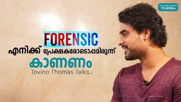 tovino thomas talks about his upcoming malayalam movie forensic and
