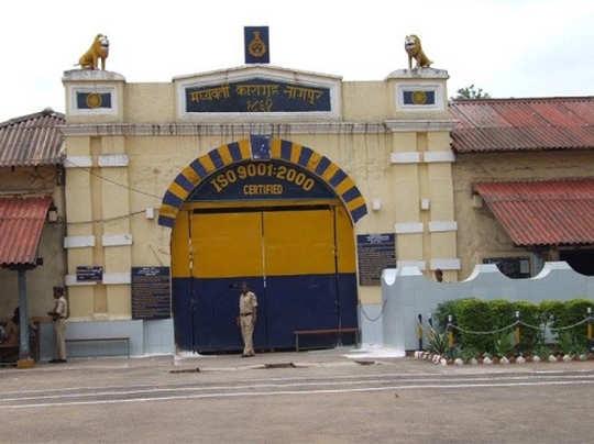 nagpur-jail