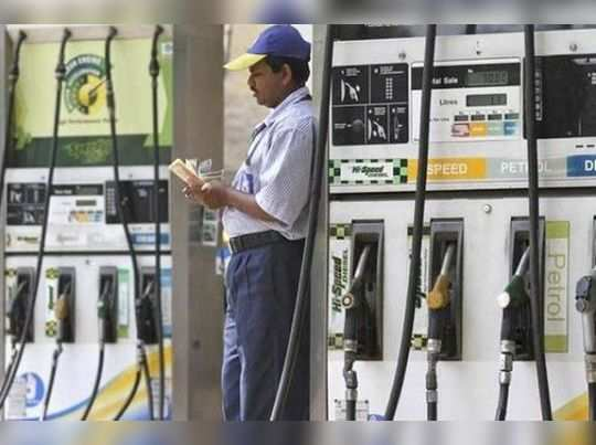 petrol-diesel-price-today-1570413342