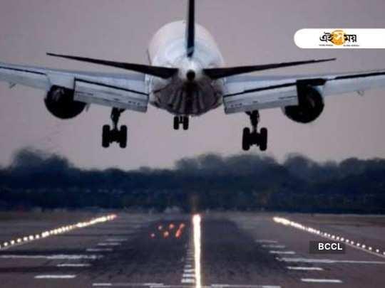Guwahati bound flight made emergency landing at Kolkata Airport