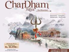IRCTC लाया Chardham Yatra का शानदार टूर पैकेज, जानें डीटेल्स
