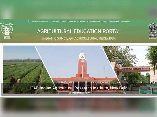ICAR Recruitment 2020