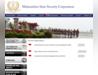 MSSC Recruitment 2020: महाराष्ट्र में 7 हजार पदों पर बंपर भर्ती, 12वीं पास करें आवेदन